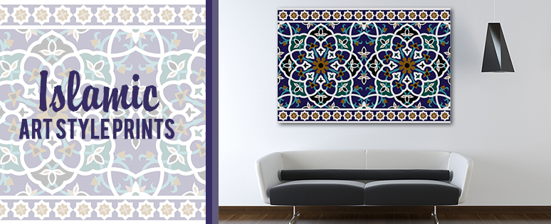 Islamic Art Prints on Canvas & Islamic Canvas Prints Artwork Australia | Islamic Pattern Art Online